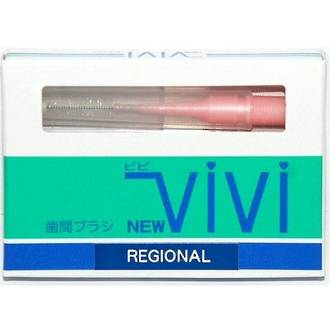 ViVi Brushes